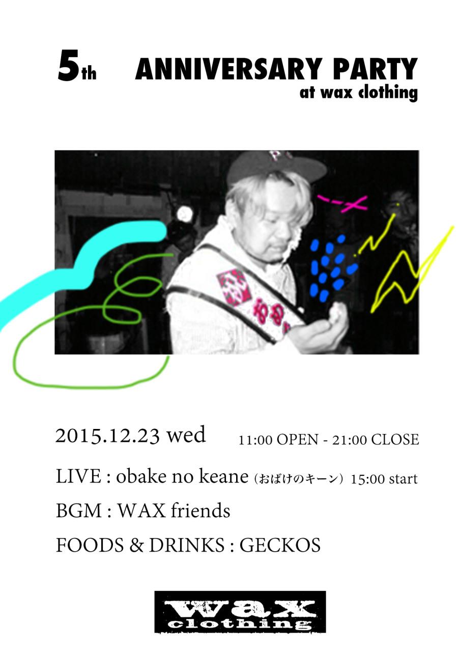 WAX5Anniversary