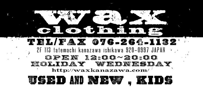 wax clothing FLAG