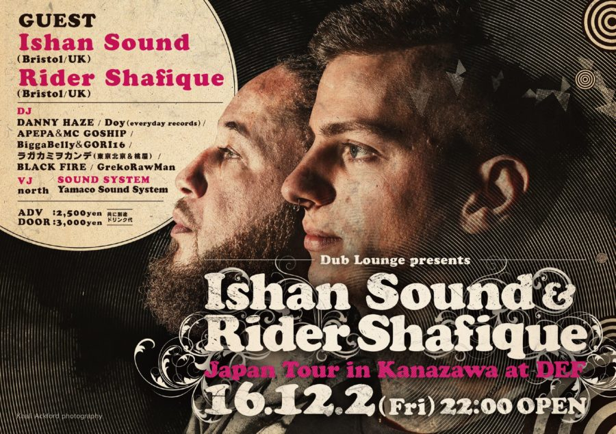 Ishan Sound & Rider Shafique JAPAN TOUR in KANAZAWA
