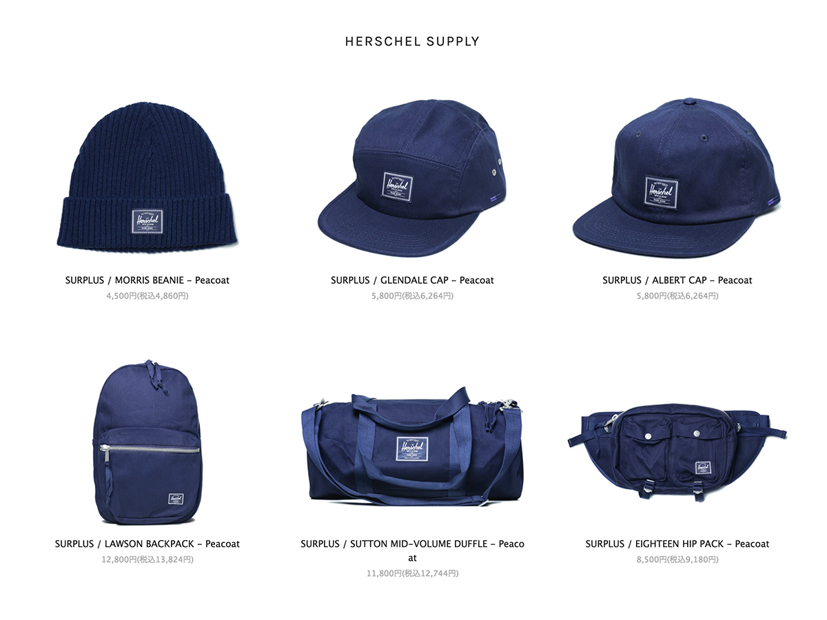 herschel-holiday-surplus