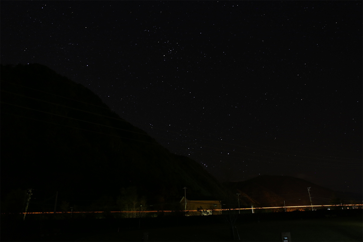 wonderful starry sky 2