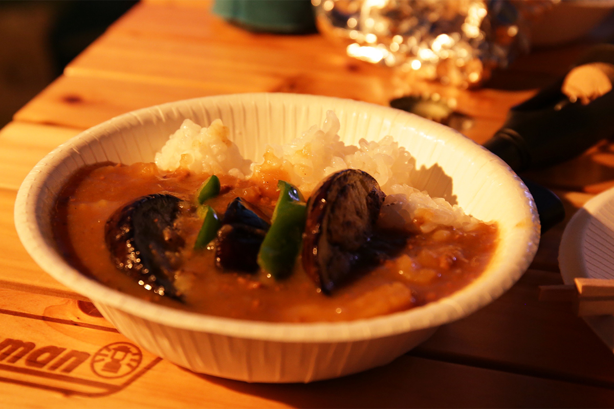 Yuta's Curry