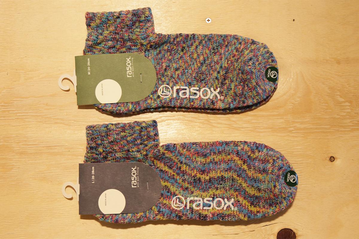 wax clothing Blog / rasox New Arrivals