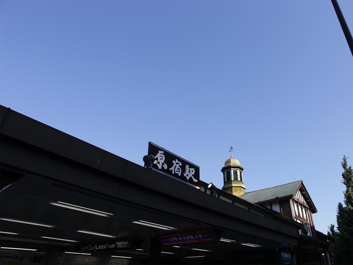 早朝の原宿駅