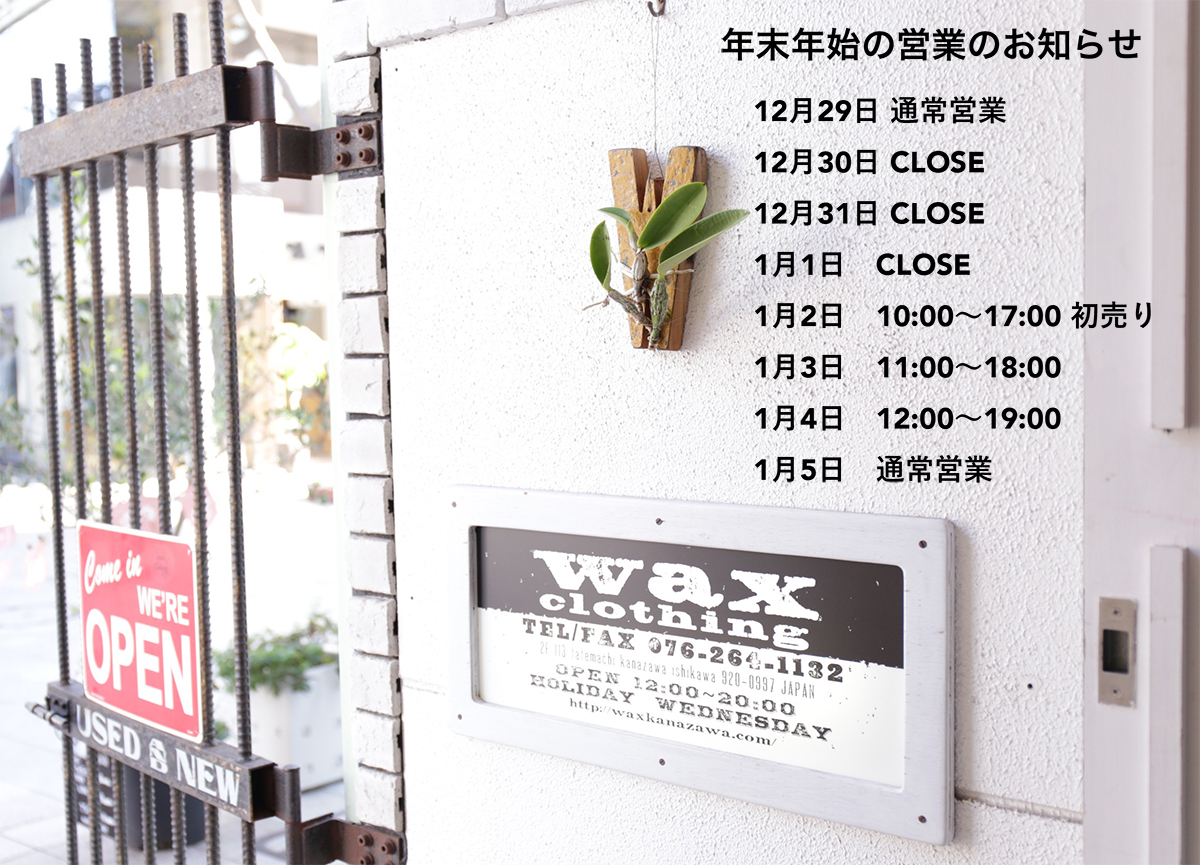 wax clothing / 2016 business-date-and-time